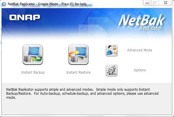 Netbak Replicator | Qnap Advanced Support