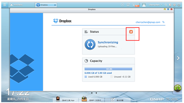 Back Up Files From Your Dropbox Account To Your QNAP | Qnap Advanced