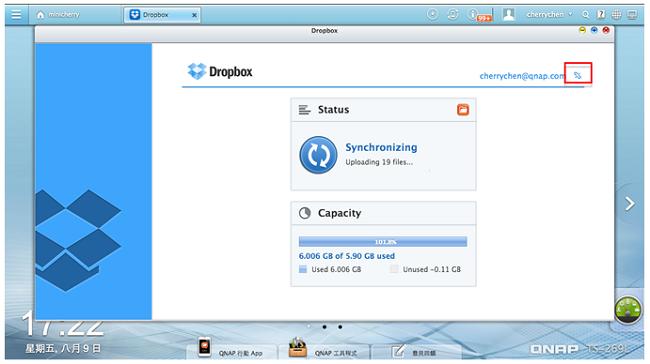 Dropboxapp_11