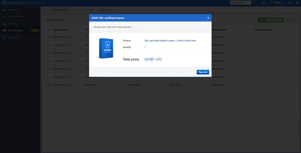 ssl_certificate_4